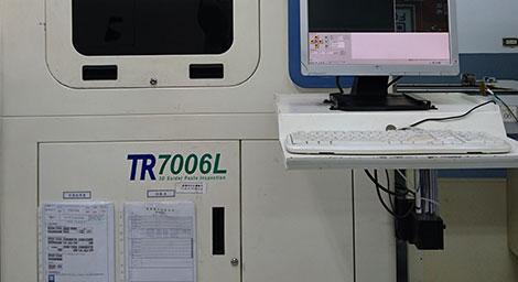 SPI-TR7006L