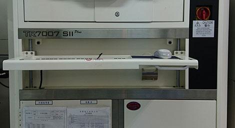 SPI-TR7007-SII